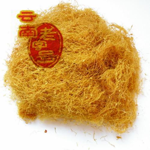 极品 新万博里约manbetx醇香水烟型 500克 一斤