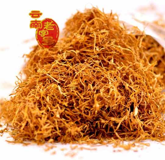 《红塔山》一斤  500克 淡品味烟万博manbetx官网入口最佳